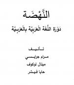 מהדורה נסיונית (לרשומים בלבד)