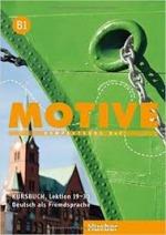 Motive B1 ספר + חוברת עבודה (2 פריטים)
