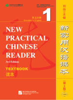 New Practical Chinese 3rd Ed