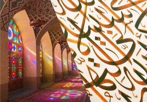 ערבית