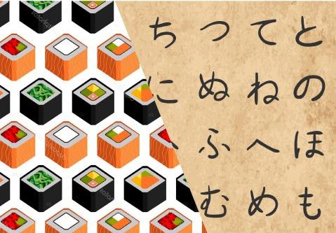 יפנית